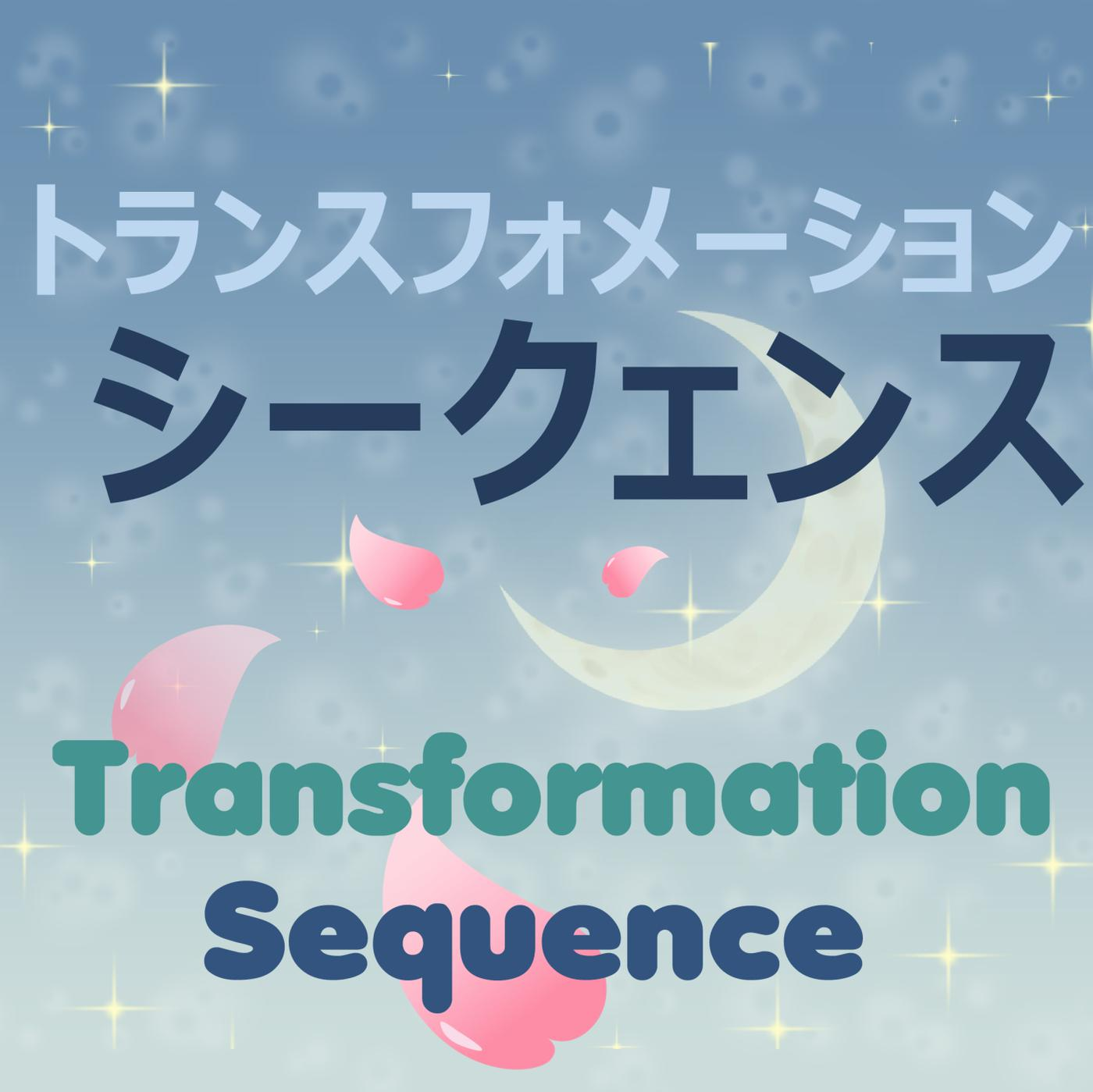 Transformation Sequence (podcast) - Vincent Kenny | Listen Notes